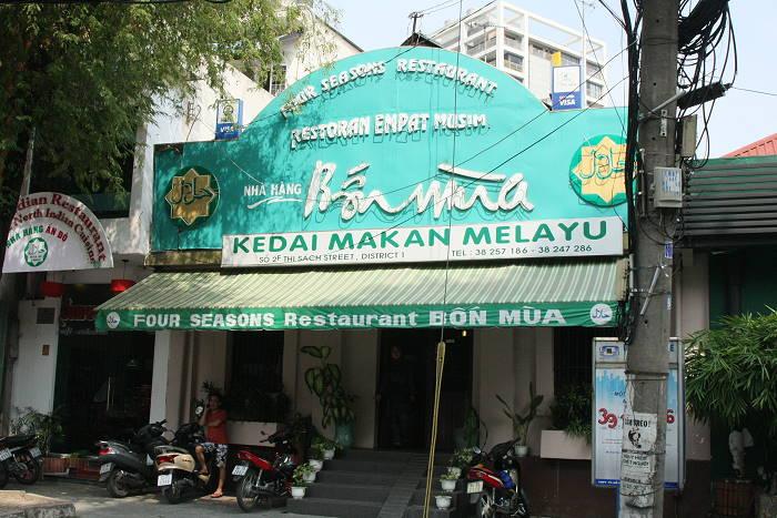Story Of Adiharriman Com Blog Archive Halal Food In Ho Chi Min City