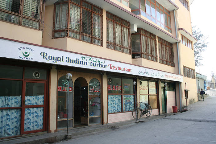 restoranmasjid